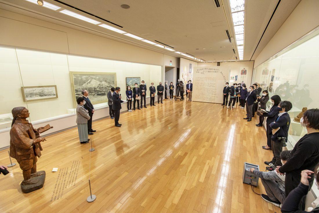 トークイベント「展覧会へ描き出す試み」を2月27日(土)に開催<br /> 展覧会「ARTS & ROUTES -あわいをたどる旅-」関連企画